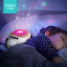 Beiens Baby Toys Starry Sky Projector Children Night Light K