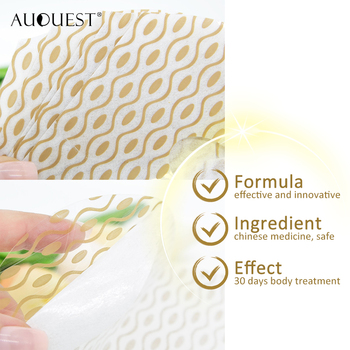 11.11 AuQuest Slimming Patch Stomach Cellulite Fat Burner Waist Belly Weight Lossing Paste Navel Sticker Diet Product 1