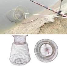 Металлическая проволочная рыболовная сеть рыбные крабы скрабы