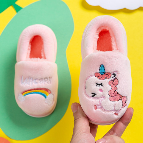 Kocotree Winter kids Slippers Children Unicorn Non-slip Soft Girls Home Shoes Kids Boys Cartoon Slippers Indoor Floor Shoes Islamabad
