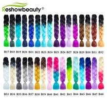Ifade tığ Jumbo örgüler saç renkli 24 inç sahte sentetik örgü saç uzantıları örgüler 100g Reshowbeauty