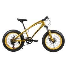 20 inch fat bike children kid fat tire mountain bike Beach cruiser bicycle high