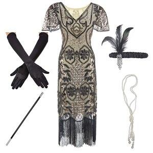 Image 4 - 1920sフラッパー轟音プラスサイズ20sグレートギャツビーフリンジスパンコールビーズドレスと修飾語アールデコ調のドレスアクセサリーxxxl