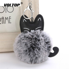 Cute Cat Car Decoration Keychain Accessories for Girl Pendant Hanging Key Ring Pompoms Chains Gift 8CM