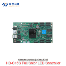 2020 Huidu HD C10 C10C C30 الترقية إلى HD C15 C15C C35 C35C الجيل 3th من Asynch كامل اللون شاشة LED بطاقة التحكم