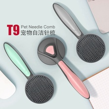 Dog hair comb dog removal brush hair removal comb cat hair removal cleaner to floating hair special needle comb pet supplies