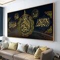 Плакаты и принты с буквами Корана, настенная живопись на холсте, мусульманская каллиграфия, картины для гостиной, домашний декор без рамки