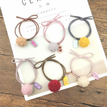 Korean Children Simple Cute Little Pendant Hairball Rubber Band Hair Rope Personality Sweet Girl Ponytail Hair Accessories image