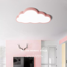 SOLLED 3colors 36W/48W LED Cloud Shape Ceiling Lamp Baby Kids Bedroom Lighting 220V White Non-dimmable 57x33x12cm/67x40x12cm