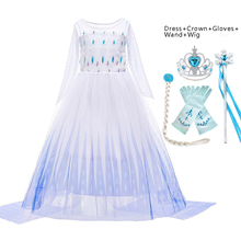 Girl New White Elsa Dress Tulle Sequined Snow Queen Fancy Princess Costume with Detachable Cloak Children Birthday Party Clothes 2020 new bridal dress cloak tulle princess proof shawl party stage catwalk photographic portrait tulle cloak