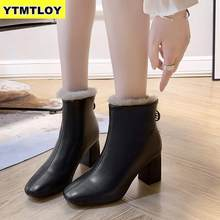 2020 New Women High Heel Booties Large Fashion Female Boots Ankle Boots Winter Zapatos De Mujer Plush Zipper Black Leather Boots(China)