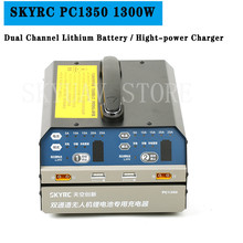 "SKYRC PC1350 גבוהה כוח מטען PC1300W 25A טעינה של 6 תא ליתיום 2 סוללות באותו thime עבור צמח הגנה מל""ט"