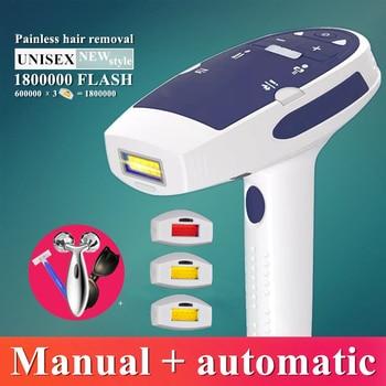 1800000 flash 2in1 IPL laser hair removal machine laser epilator hair removal permanent bikini trimmer electric depilador laser