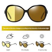 Авто изменение цвета, очки ночного видения, женские поляризованные очки ночного видения, антибликовые желтые солнцезащитные очки, очки ночного видения для вождения