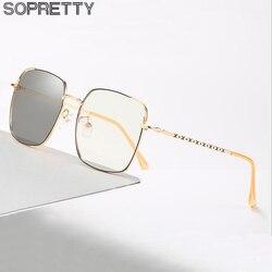 Unisex Big Frame Photochromic Grey Anti Blue Ray Eyeglasses, Women's Computer Goggles & Blue Ray Blocking Glasses A1950