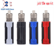 Electronic Cigarette jsld box 150W vape kit Built-in 2200mAh battery Atomizer 3.5ml tank Vaporizer hookah  Vape Pen vs TXW  80W стоимость