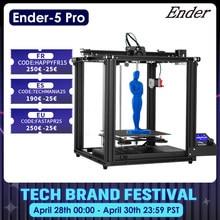 Impresora 3D Ender-5 Pro silenciosa, placa magnética, placa magnética, capricornio, Bowden, Ender5Pro, apagado de potencia, reinicio de impresión, Creality