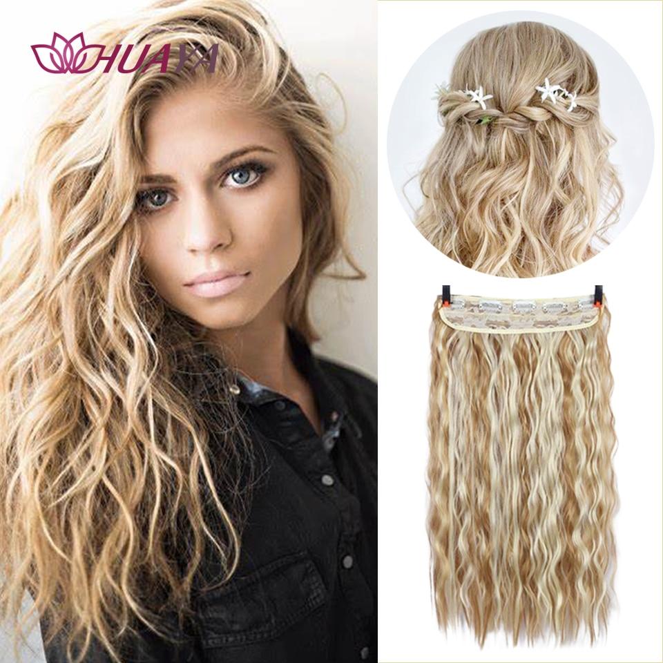Кукуруруруза куая HUAYA длинные курядвые волосы для женщин натуральные синтетические волосы на заколках для наращивания волос 24 дюйма коричн...