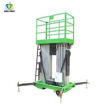 8m 10m Dual Mast Aluminum Lift Work Platoform