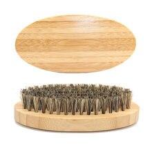 Натуральная щетина кабана щетка для бороды мужчин бамбуковый