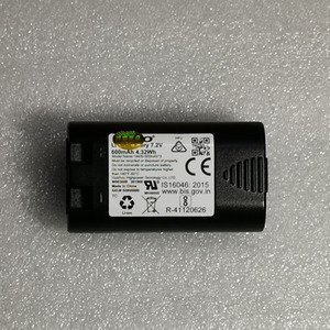 600mah new battery for 3M PL200 for DYMO LabelManager 260 260P 280 PnP 14430 S0895880 W003688(China)