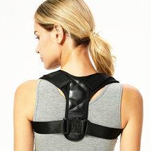 Cinta traseira ajustável postura postura corrector ombro lombar correção postura ligas para cabello suporte cinto colar