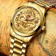 Relogio Masculino модные мужские часы золотые мужские s часы лучший бренд Роскошные водонепроницаемые кварцевые часы с изображением дракона мужские дропшиппинг