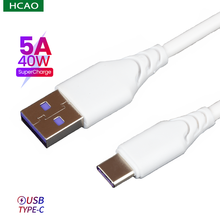 5A USB Type C Phone Cable Super Charge For Huawei Fast Charging Cable For Xiaomi TypeC Mobile Phone Cable Charge Cable USB C 5 A apple mjwt2zm a usb c charge cable 2 м white