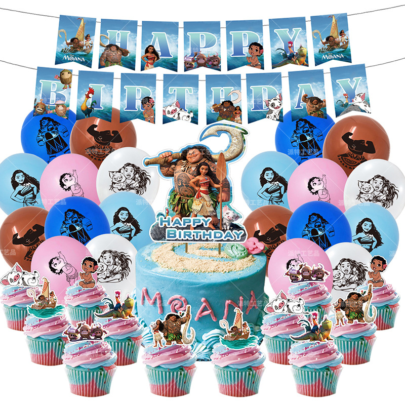1set Moana theme Cake pull flag Birthday Party latex Balloons Moana Party Decorations Baby Shower Boy Girl Kids Favors Toys Gift