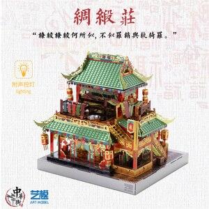 Image 5 - مو 3D لغز معدني الحي الصيني بناء MERCERY مخزن نموذج مصباح ليد نموذج أطقم DIY 3D تجميع بانوراما لعب هدية للأطفال