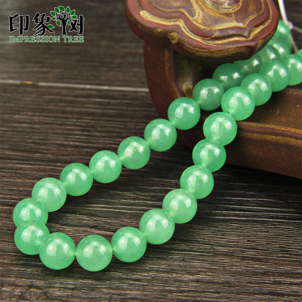 "1Pc Smooth Natural Gem Green Round Loose Bead Aventurine Round Loose Beads 15"" Strand 4/6/8/10/12mm Fit DIY Jewelry Making 1846"