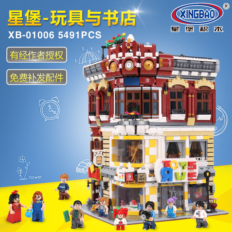 Xingbao Creator 01006 the Toys and Bookstore Model Building Blocks set classic MOC Compatible Architecture Toys