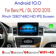 4G LTE Android 10 8 Core 8 + 64G Автомобильный dvd-радио мультимедийный плеер GPS-навигация для Mercedes Benz ML W166/GL X166 2012-2015