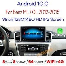4G LTE Android 10 8 rdzeń 8 + 64G samochodowy odtwarzacz dvd radio odtwarzacz multimedialny nawigacja GPS dla Mercedes Benz ML W166/GL X166 2012-2015