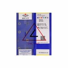 CCMT060204 EM YBG205 10 個オリジナル中国 ZCCCT インサート旋削