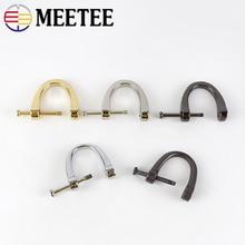 Meetee 6pcs 17mm Metal Key D Ring Horseshoe Buckle DIY Bags Garment Craft Sewing Decorative Accessories BD320