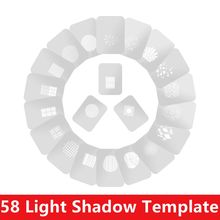 82 стиль трубки конденсатора проекции Графический DIY светильник трубки форма вставить OT1 OT1PRO конденсаторная линза фон светильник эффект пленки