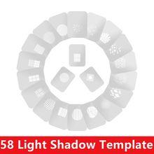 82 stile condensatore tubo proiezione grafica fai da te forma del tubo di luce inserto OT1 OT1PRO lente a condensatore sfondo effetto luce film