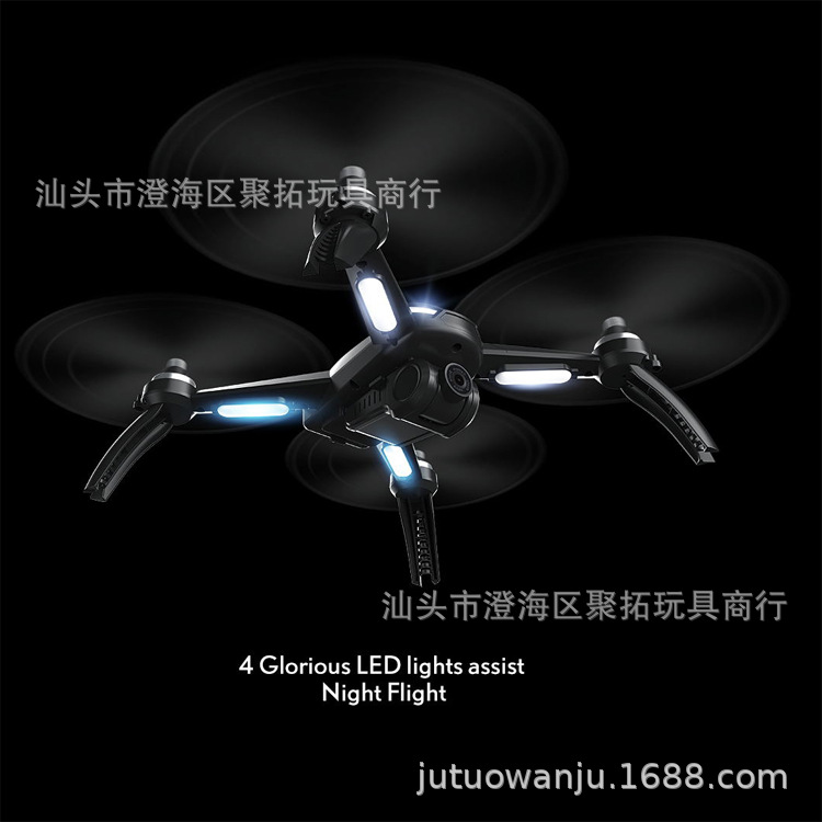 Linda MJX B5w G Ps Brushless Quadcopter Remote-controlled Unmanned Vehicle 5G 1080p Aerial Pass