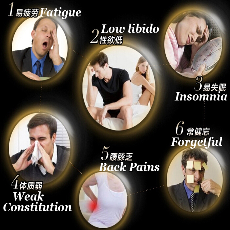 (5 bottles) FiiYoo Golden Maca root extracts anti fatigue muscle built improve immunity health supplement 1