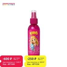 Спрей для волос Принцесса для легкого расчесывания Послушные кудри 150мл