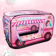 Новая детская палатка с десертным автомобилем Детская игровая