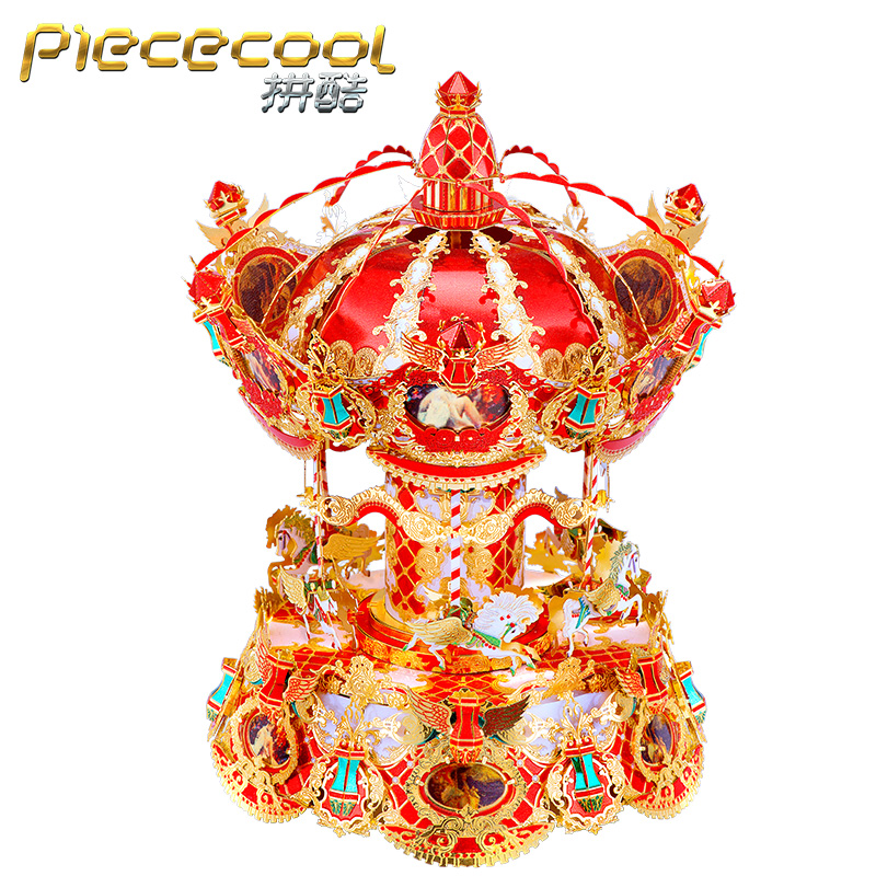 MMZ MODEL Piececool 3D Metal Puzzle Merry Go Round Music Box Assembly Model DIY 3D Laser Cut Model Puzzle Toys Gift For Adult