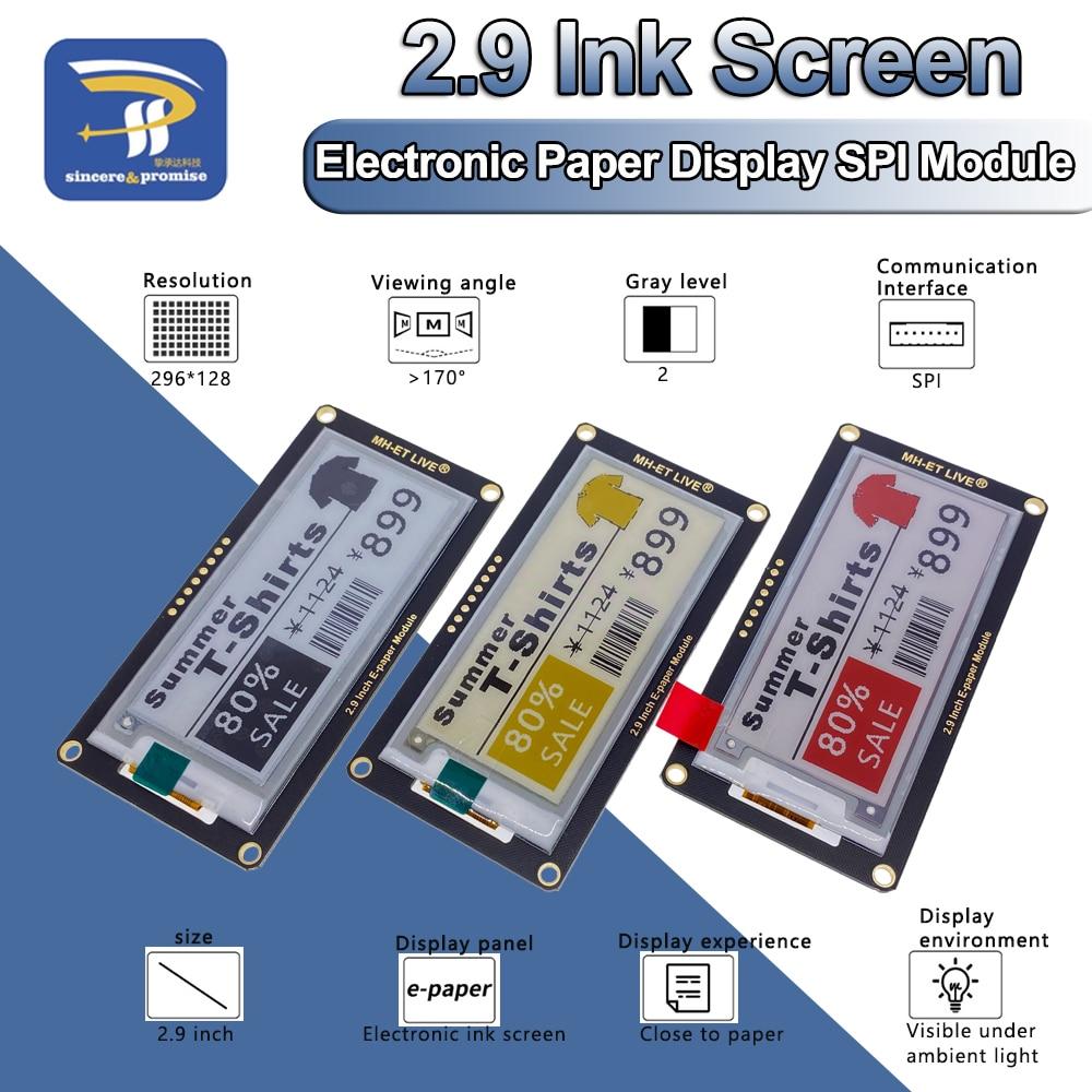 Модуль электронной бумаги 2,9 дюйма, 2,9 дюйма, E-Ink, экран дисплея EInk, поддержка SPI для Arduino UNO STM32 Raspberry PI ESP32