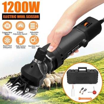 1200W 6 Gears Electric Sheep Shearing Cutter Goat Wool Shaving Adjustment Push Trimmer Tool Powerful Scissor  Machine 110V220V