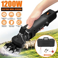 1200W 6 gears Electric Sheep Shearing Cutter Goat Wool Shaving Adjustment Push Trimmer Tool Powerful Scissor Machine 110V220V