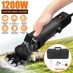 1200W 6 gears Elektrische Schafschur Cutter Ziege Wolle Rasieren Einstellung Push-Trimmer Werkzeug Leistungsstarke Scissor Maschine 110V220V