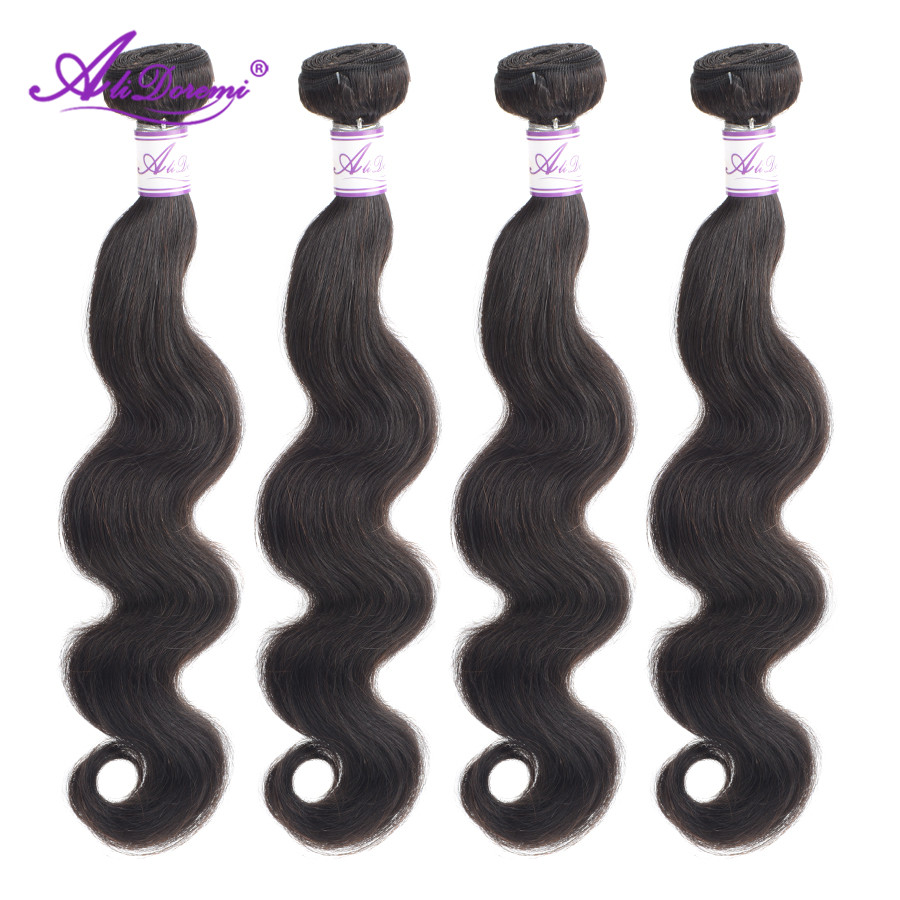 Brazilian Body Wave Hair Bundles 100% Human Hair Weave 3 /4 Pcs  Natural Black Alidoremi Non Remy Hair Extension 8-28 Inch