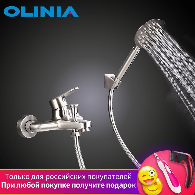 Olinia 304 Stainless Steel Shower Mixer Single Handle Bathroom Shower Brushed Bath Mixer Faucet In The