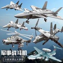 Модель летательного аппарата 4001 4004/5005 15